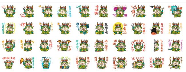 國姓鄉LINE成功貼圖共有40種表情。