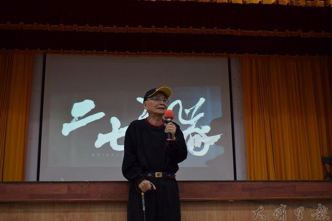 《二七部隊》紀錄片埔里放映活動的重要推手:「牛耳石雕公園」創辦人黃炳松先生。(洪健鈞 攝)