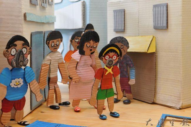 《霾哥來了》藉由逗趣的紙偶與劇情,希望各界關心空汙議題。(柏原祥攝 攝)