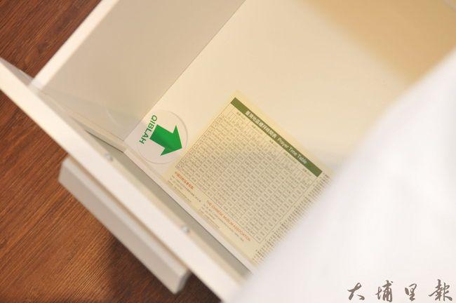 中彰投第一家獲得穆斯林認證的民宿在埔里鎮桃米社區開幕,民宿櫥櫃裡標示聖地麥加的方向及朝拜時間表。(柏原祥 攝)