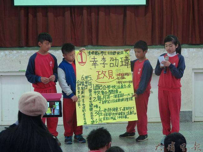 清境國小舉辦自治鄉長選舉,候選人及幹部述說自身政見。(圖/校方提供)