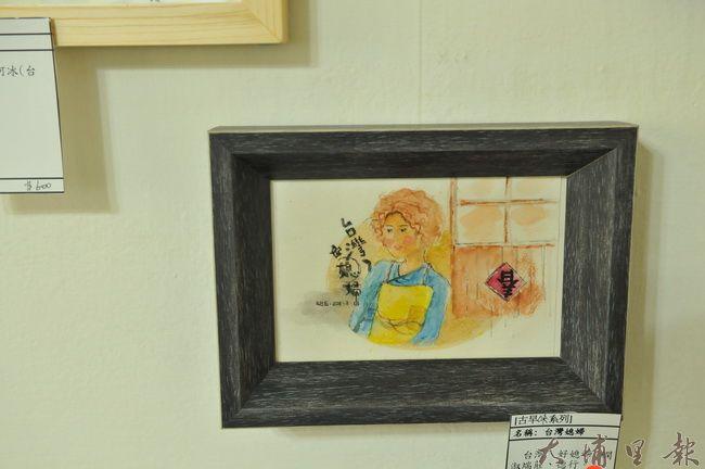 劉家汶在埔里鎮樂川櫻田小舖舉辦義賣畫展作品《台灣媳婦》。(柏原祥 攝)