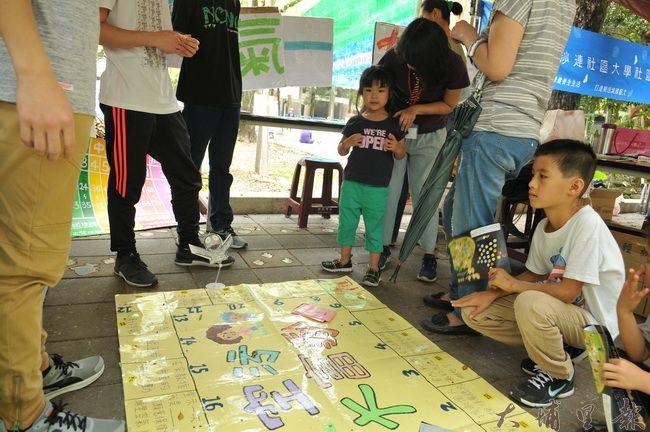 2017生態城鎮園遊會