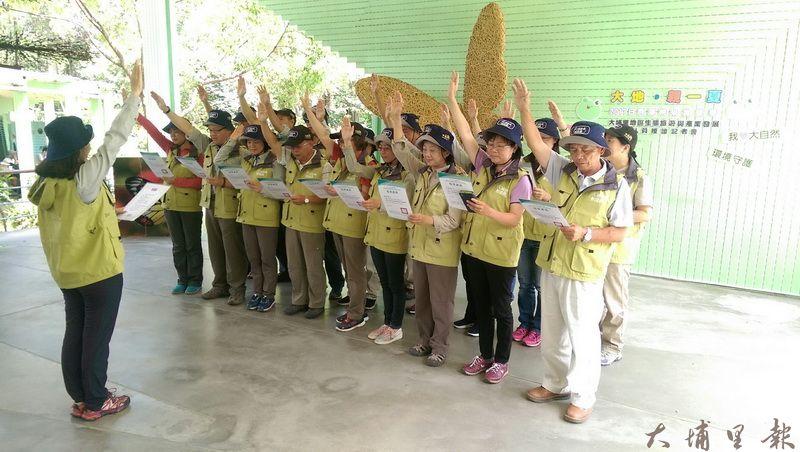 2017大埔里地區生態旅遊與產業發展人員授證並宣示,他們將是埔里導覽解說的新尖兵。(圖/日月潭國家風景區管理處提供)