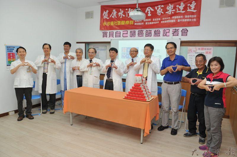 水沙連社區醫療群與埔基、埔榮醫院合作,推出婦癌篩檢送白米的活動。(柏原祥 攝)