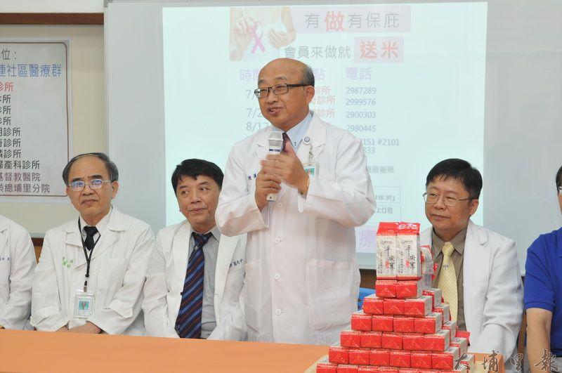 埔基醫院院長陳恒常表示,隨著工業文明進展,生活中有很多罹患癌症因子,必須早期發現、早期治療。(柏原祥 攝)