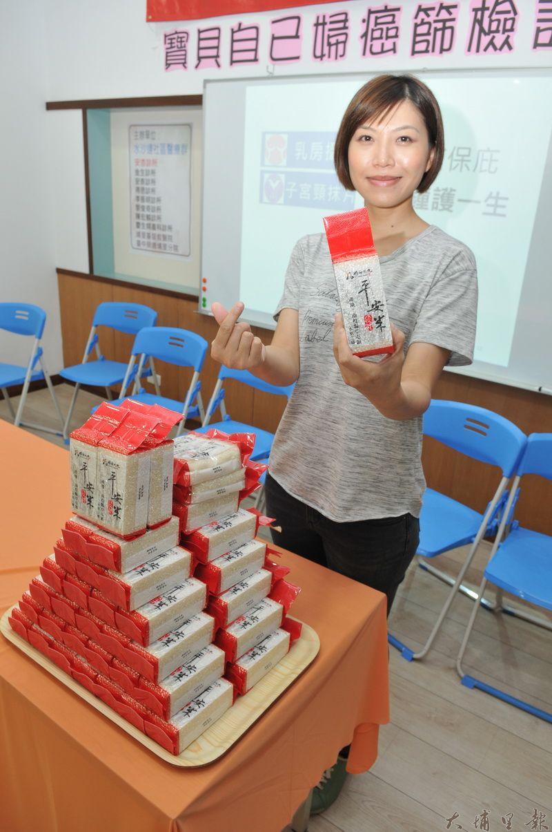 水沙連社區醫療群與埔基、中榮埔里分院合作,7、8月間只要到指定院所做婦癌篩檢,就能獲贈平安米一包。(柏原祥 攝)