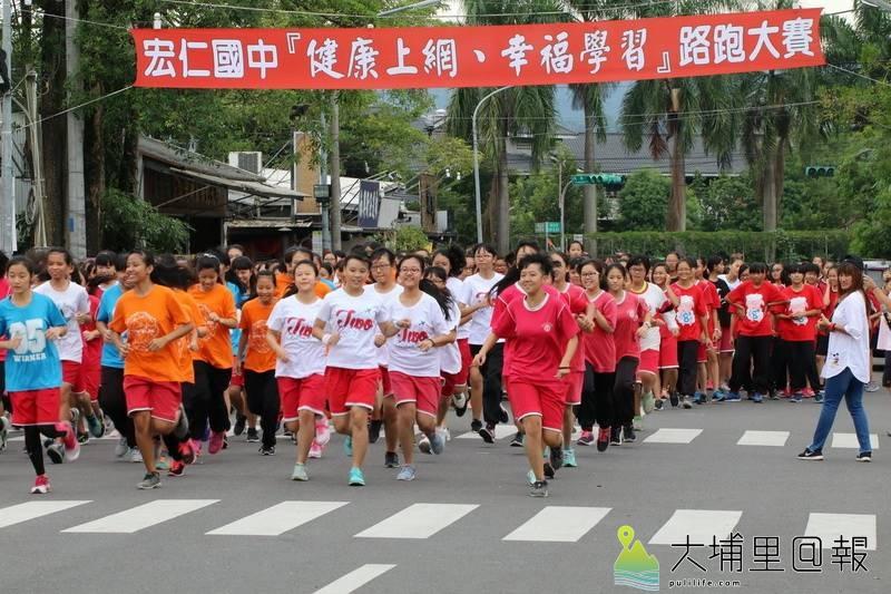 埔里鎮宏仁國中舉辦校外路跑賽,全校師生從公園路出發,奮力前進。(圖/宏仁國中提供)