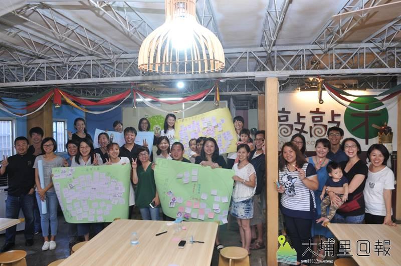埔里鎮一群家長舉辦兒童公園圓夢工坊,在海報上寫下願景與永續經營的想法,希望能催生埔里第一座兒童特色公園。(柏原祥 攝)