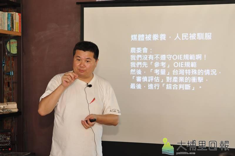 大埔里@報開辦公民記者課程,曾邀請知名紀錄片導演李惠仁至埔里傳授調查採訪的概念。(柏原祥 攝)