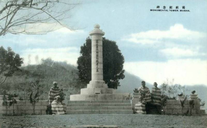 建於日治時期的「霧社事件殉難殉職者之墓」〈圖片取自「北投埔林炳炎」網站內容)。