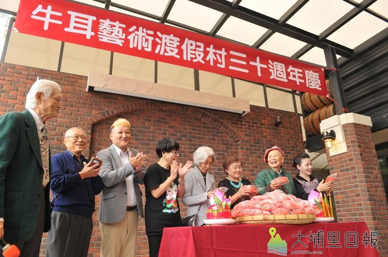 埔里鎮牛耳藝術渡假村創立30週年,邀請日本團體來台展演,25日開放免費入園。(柏原祥 攝)