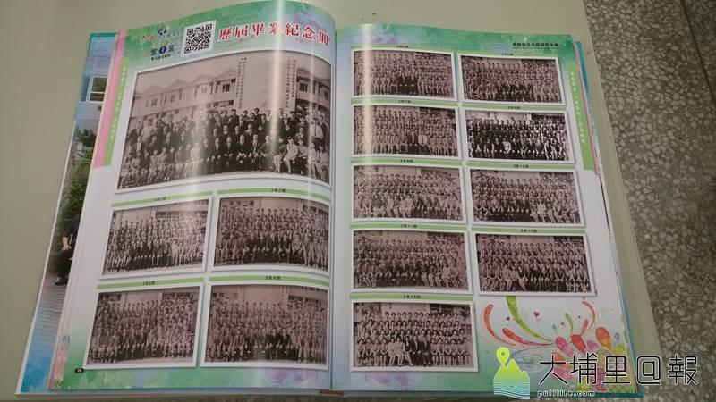 大成國中創校50週年,發行特刊外,也將歷屆畢業紀念冊內容數位化上傳雲端。(圖/大成國中提供)