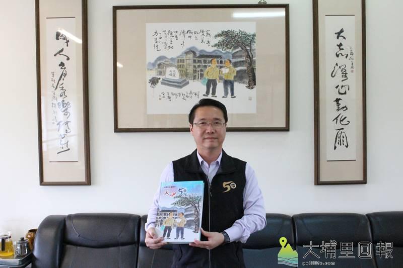 大成國中創校50週年,校長也是校友的陳清濱非常重視,發行特刊外,也將歷屆畢業紀念冊數位化上傳雲端。(圖/大成國中提供)