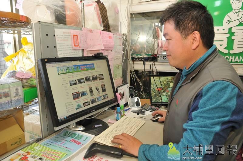 環保家寄賣租格專賣店也有網路商店,買家可以先上網挑物品,賣家可以瞭解寄賣物品是否售出。(柏原祥 攝)