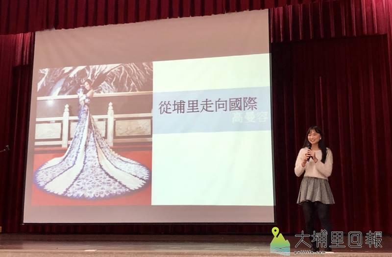 暨大附中校友台灣小姐高曼容回娘家與學弟妹分享追逐夢想的歷程。(圖/暨大附中提供)