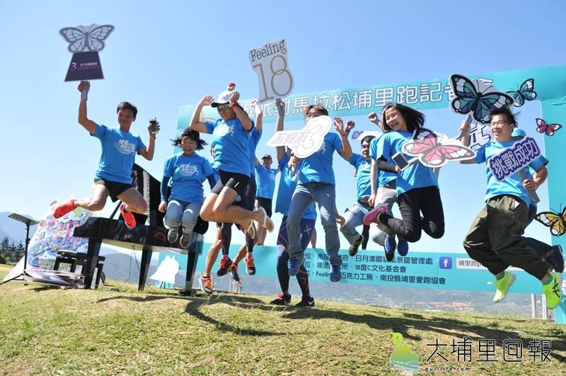 2018埔里跑山城派對馬拉松將在3月11日舉行,主辦單位做好準備,要行銷埔里的特色。(柏原祥 攝)