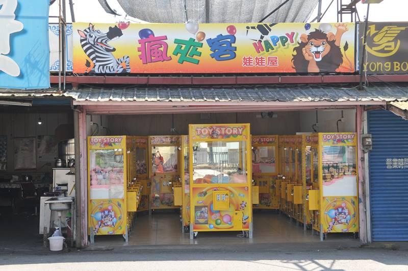 埔里鎮八德路夜市短短80公尺路段,聚集了7間夾娃娃機店面。(柏原祥 攝)
