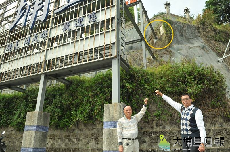 「埔里鎮長周義雄歡迎您」電子看板釘烏牛欄橋石碑引發公憤,巴宰族人代表潘英寬(右)、潘文輝(左)舉「倒讚」抗議。(柏原祥 攝)