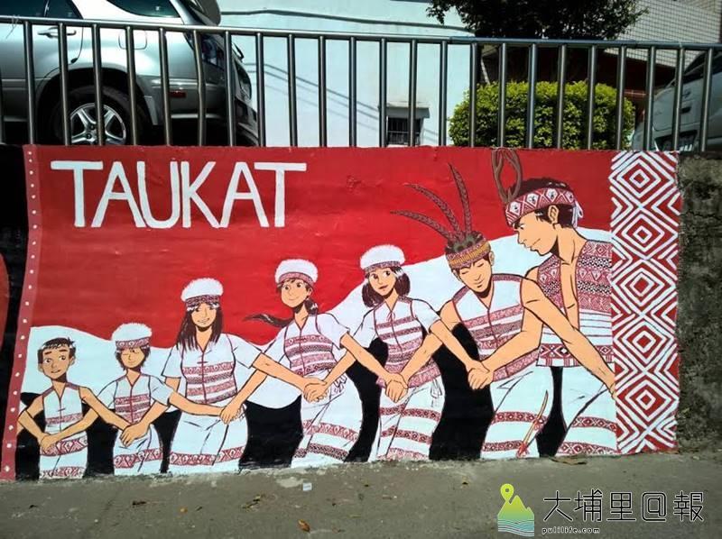位於苗栗新港社的「道卡斯族」壁畫,是平埔族群的特色展演藝術(影像由全麥麵提供)