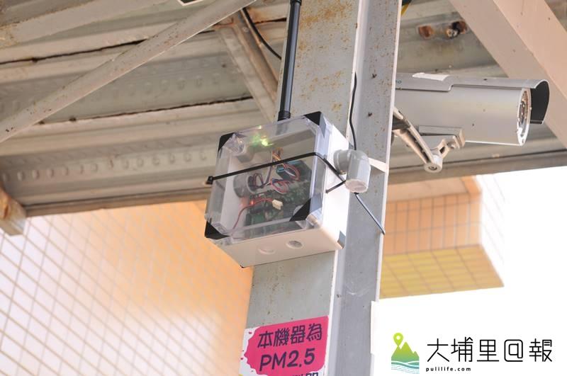 鯉魚潭風景區潭區第一具空汙微型感測器啟用,民眾可透過手機查詢空氣品質。(柏原祥 攝)