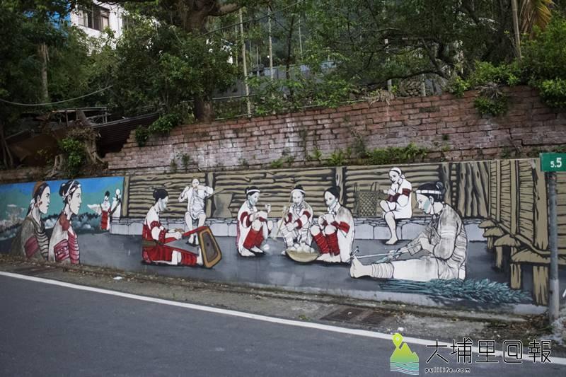 泰雅族特色壁畫