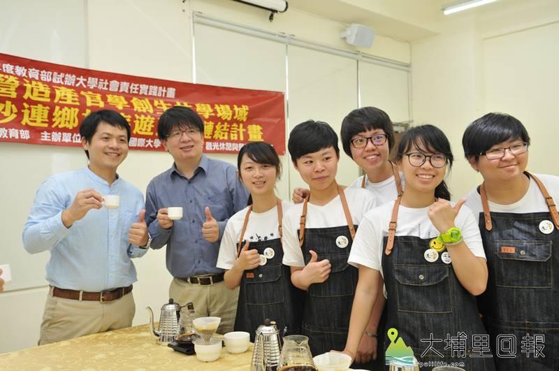 暨大觀餐系推動USR計畫,邀集水沙連地區咖啡產業界代表精進學習,圖為觀餐系學生與講師合影。(柏原祥 攝)