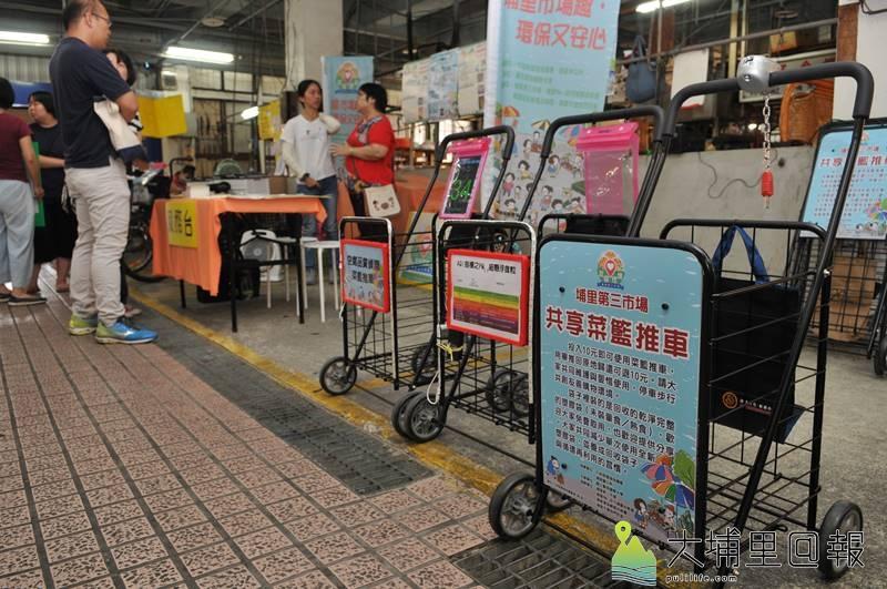 埔里鎮第三市場設置共享菜籃推車,使用可以集點換取環保酵素等獎品。(柏原祥 攝)