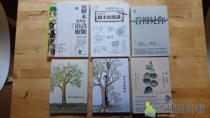 有關於樹木生理、知識的推薦圖書。(林佳穎 攝)