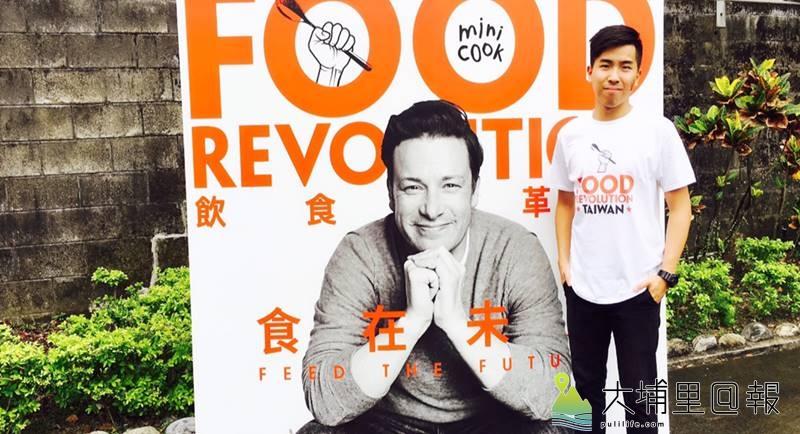 陳允中曾入選過世界公民島,拜訪發起「飲食革命日」的英國廚師Jamie Oliver。(圖/陳允中提供)