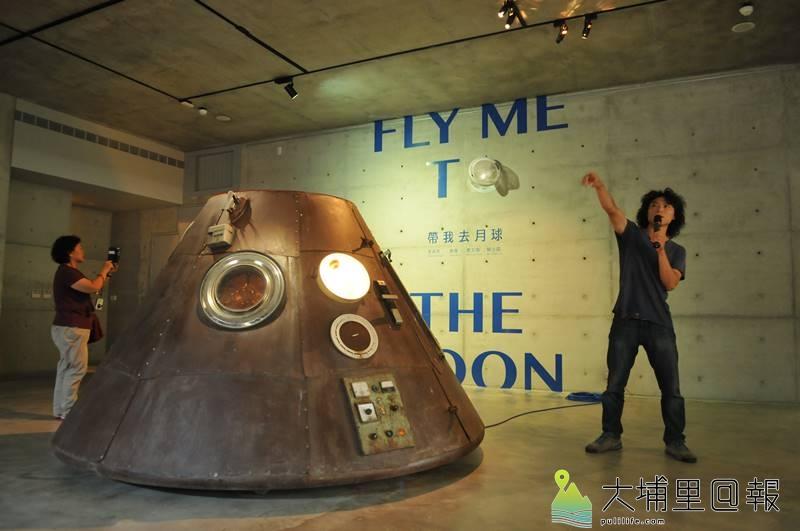 草屯鎮毓繡美術館《帶我去月球》展覽,新銳藝術家李承亮(右)以電器打造太空艙,帶領觀者登月。(柏原祥 攝)