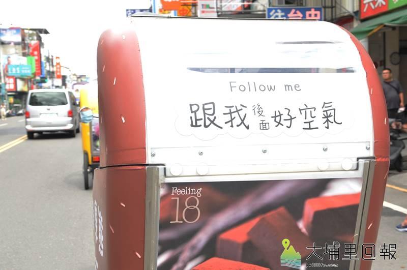Gogoro電動機車租賃公司在埔里鎮舉辦試乘活動,Feeling18員工先行試乘,電動腳踩三輪車後方空氣清新。(柏原祥 攝)