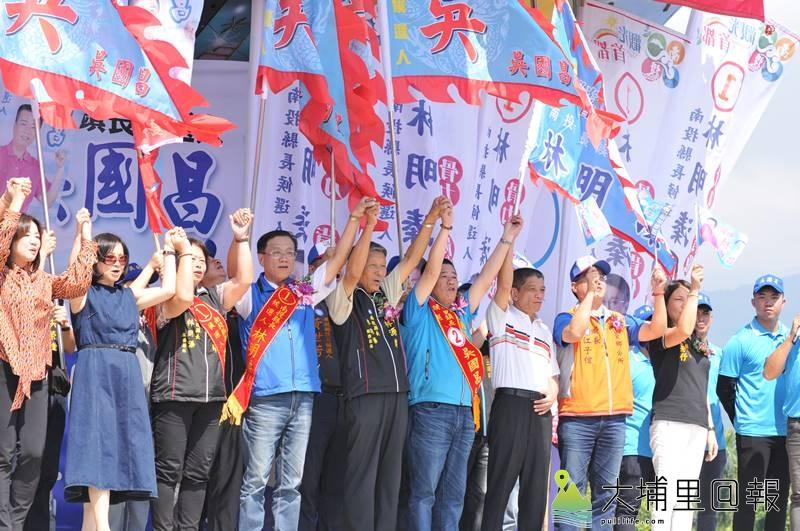 吳國昌、林明溱埔里競選總部成立,國民黨前縣長、議長、立委、埔里鎮長到場聲援。