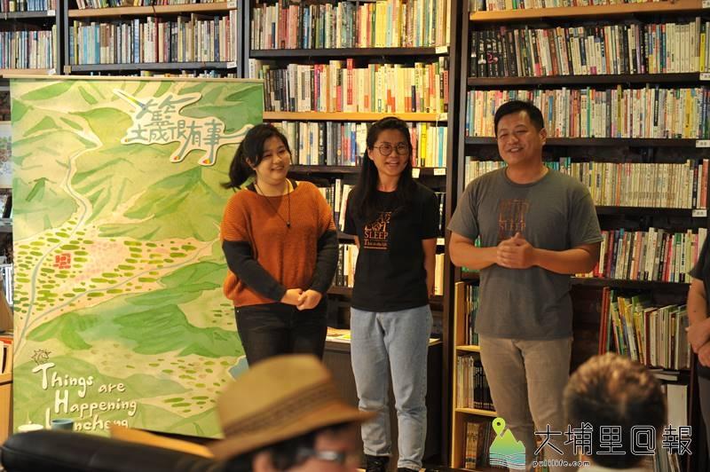 《籃城很有事》圖文書與地圖發表,編輯團隊吳帷稜、王梓頎、王堯弘(由左至右)說明採寫過程的趣事。(柏原祥 攝)