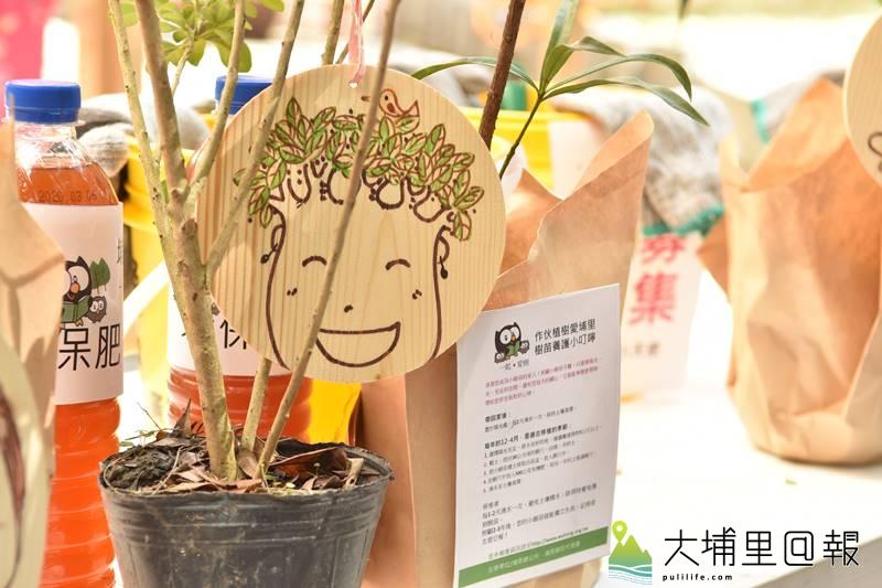 埔里鎮公所舉辦育樹季系列活動,要募集百組「愛種樹小天使」,做好綠美化。(柏原祥 攝)