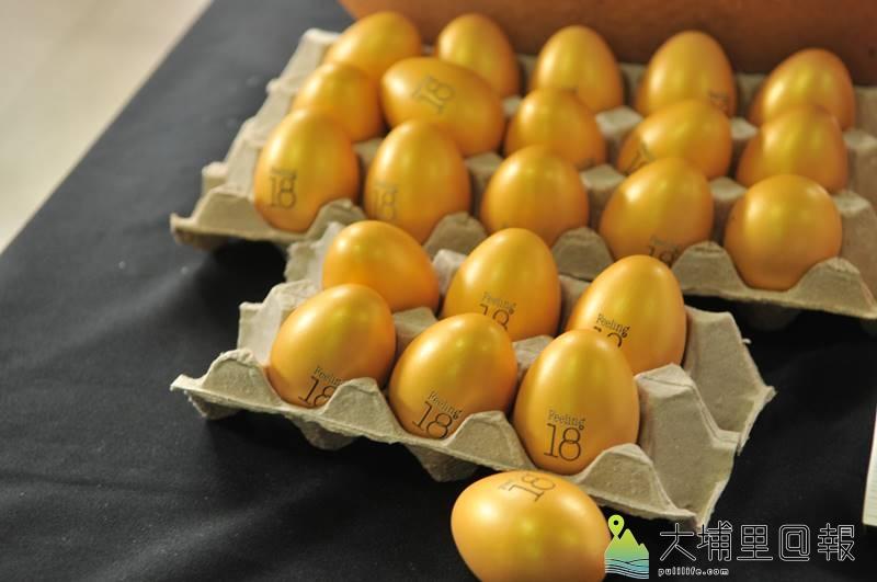 230顆金蛋藏在埔里鎮小學校園裡,小朋友只要找到,就能換取復活節巧克力彩蛋。(柏原祥 攝)