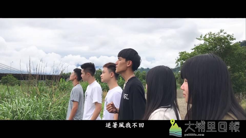 埔里鎮暨大附中108級畢業生為自己寫了畢業歌曲《致》,並拍攝MV,成了回顧高中生活最棒的紀錄。(圖/擷取自Youtube)