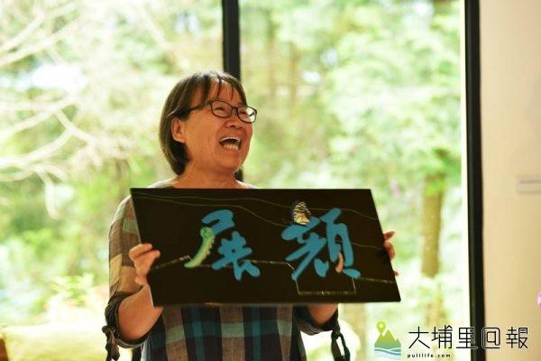 展顏山居民宿開幕,女主人顏新珠舉起30年前文化工房的招牌致詞。(柏原祥 攝)