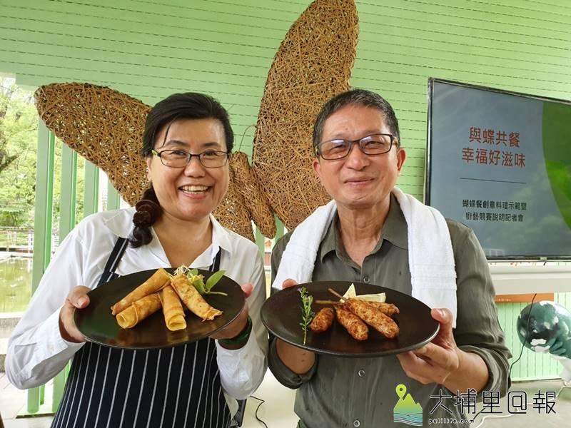 The Home Chef愛儷仕廚坊執行長Iris張樹貞(左)與新故鄉基金會董事長廖嘉展合影。