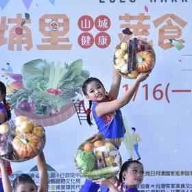 埔里山城健康蔬食生活節將在埔里12年舉辦一次的祈安清醮期間登場,食在地、食當季是活動主要精神。(柏原祥/攝影)