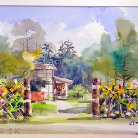 孫少英畫作《鄉居別墅》